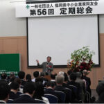 18年福岡県同友会総会